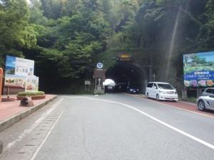 トンネル迂回路-2