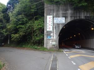 トンネル迂回路-3